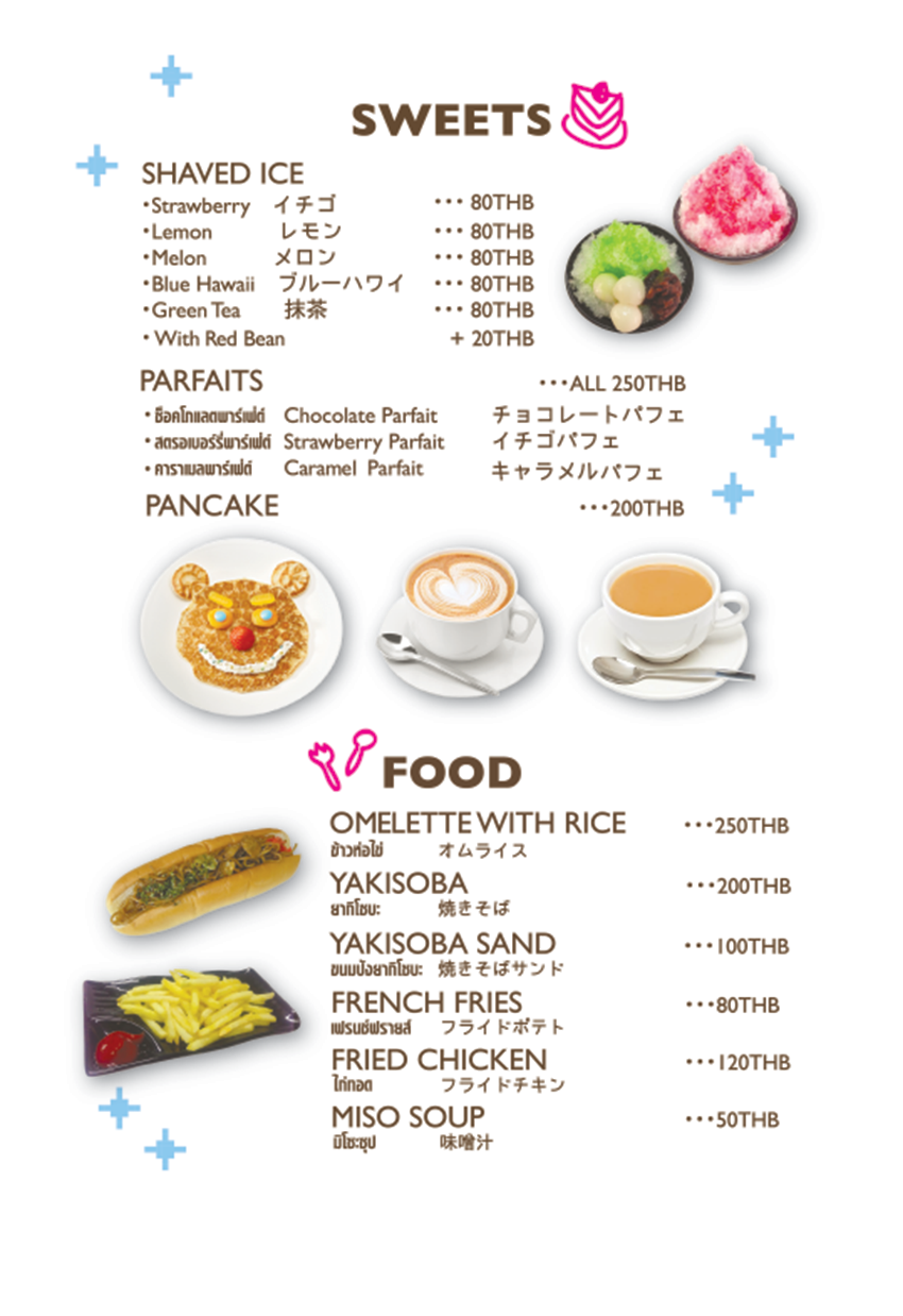 Our Japanese Maid Cafe Offers Not Only Drinks But Also Food Hiyori Tokyo Bar