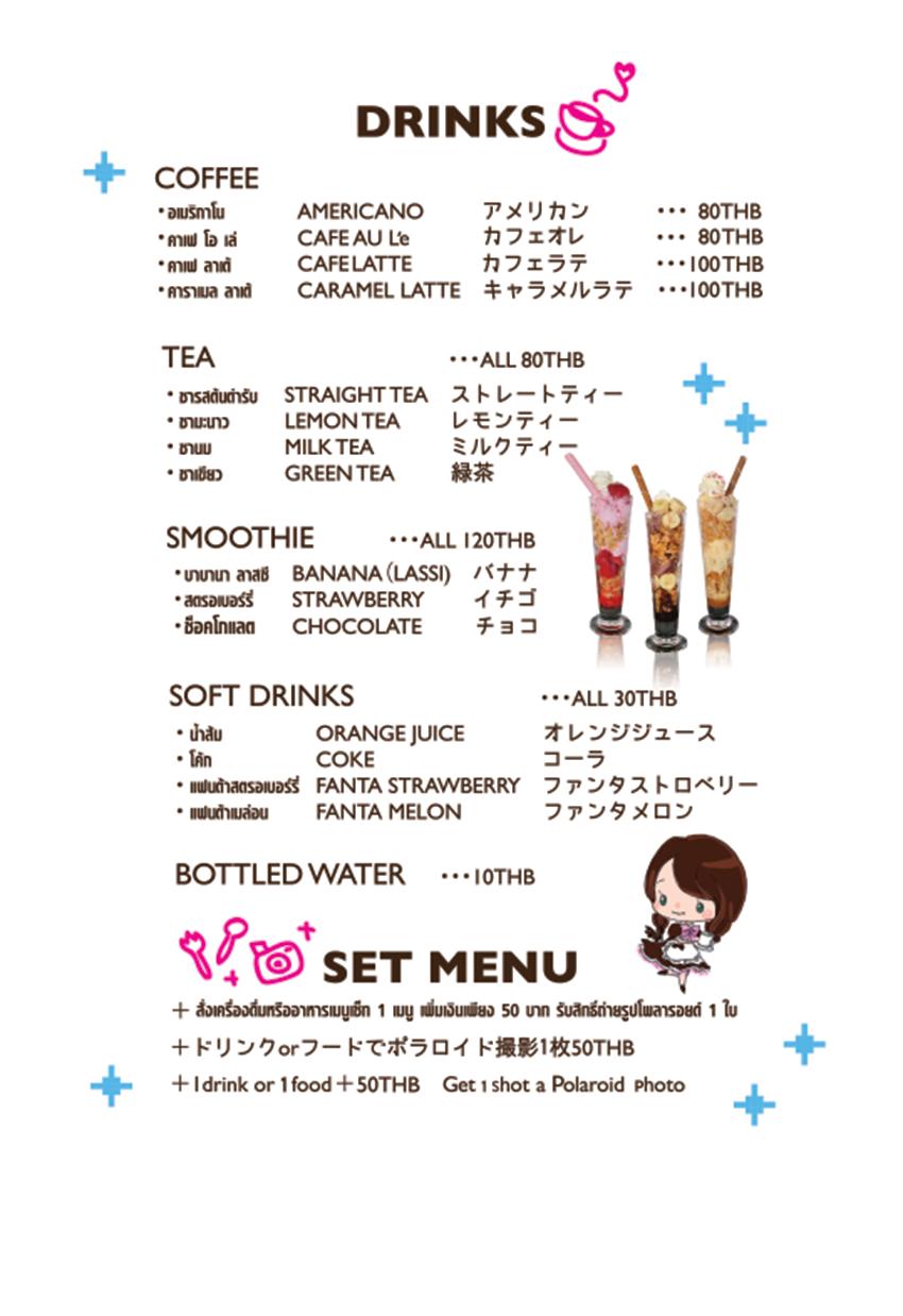Sai Cafe Menu